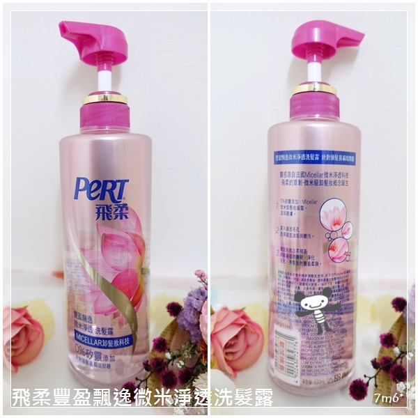 Pert-01-~.jpg