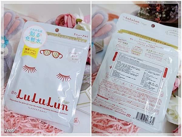 lululun-01~.jpg