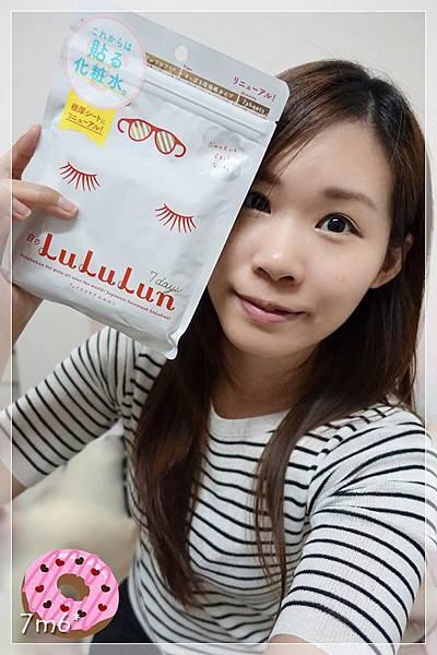 lululun-06~.jpg