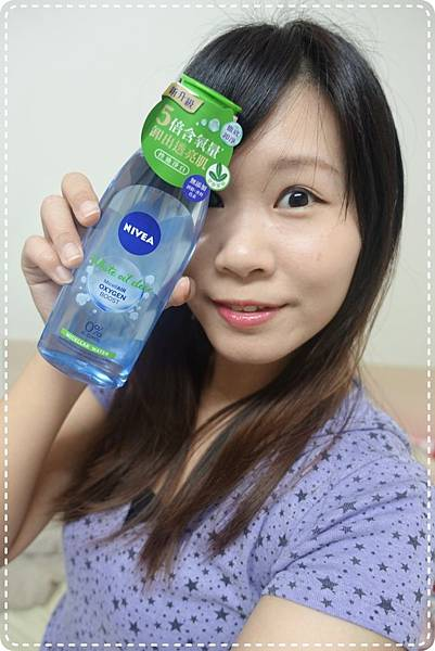 Nivea 妮維雅 涵氧控油淨白卸妝水