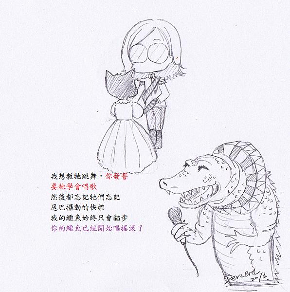 〈你的名字叫松子〉2