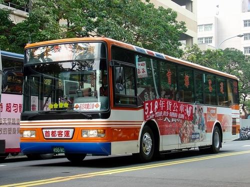 2005年貨公車