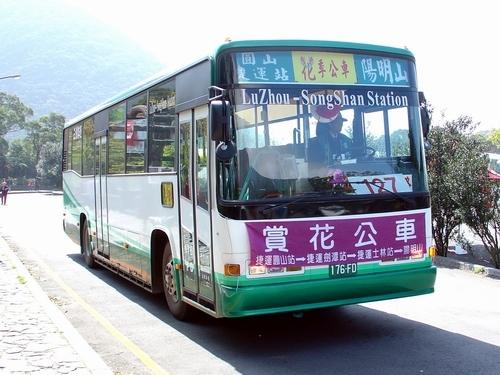 2004花季公車127