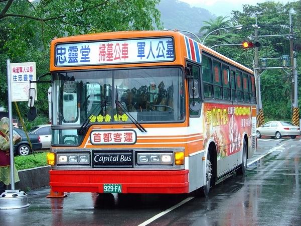 929-FA_2005掃幕公車
