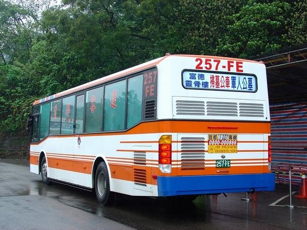 257-FE_2005掃幕公車