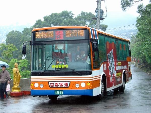 425-FB_2005掃幕公車