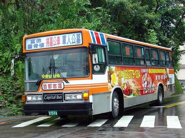 670-FA_2005掃幕公車