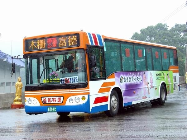 809-FC_2005掃幕公車