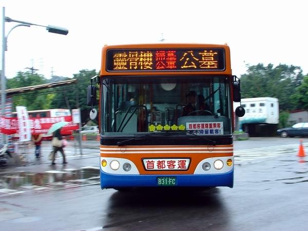 831-FC_2005掃幕公車