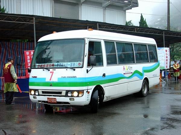 A2-893_2005掃幕公車
