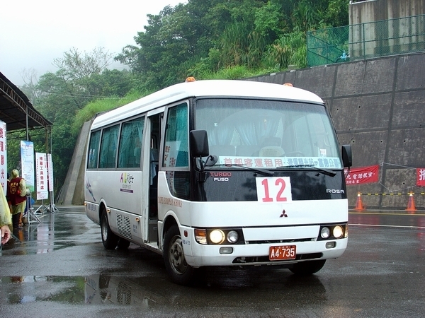 A4-735_2005掃幕公車