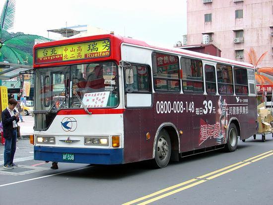 中興巴士@台北-中山高-瑞芳