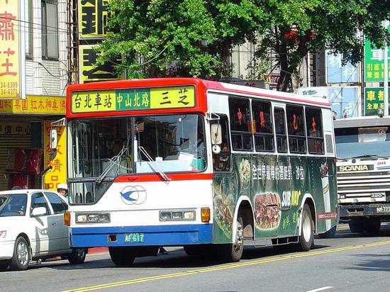 中興巴士@三芝-中山北路-台北車站