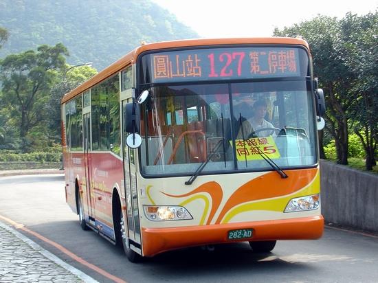 2006陽明山花季公車-127