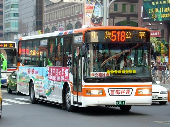 2007年貨公車