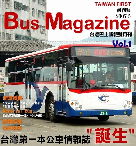 Bus Magazine_1