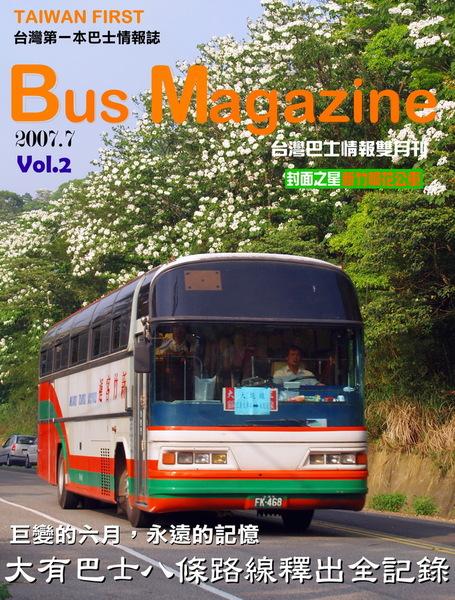 Bus Magazine_2