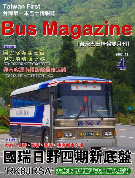 Bus Magazine_4