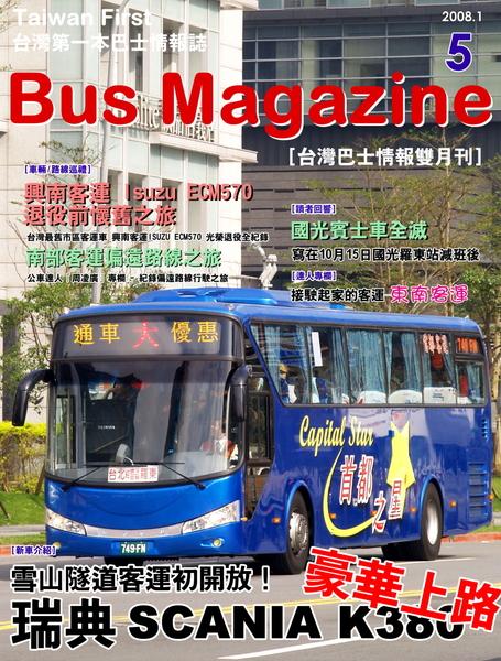 Bus Magazine_5