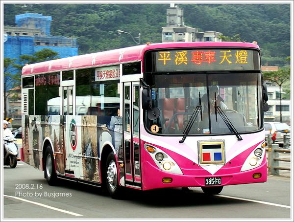2008 平溪天燈專車
