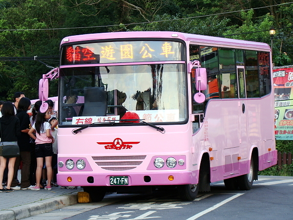 貓空遊園公車右線