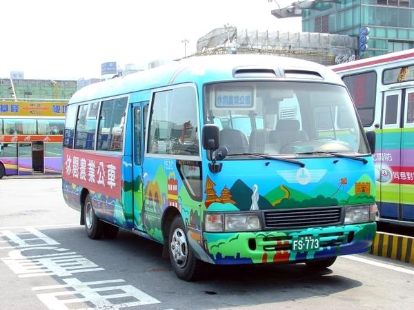 農業觀光公車