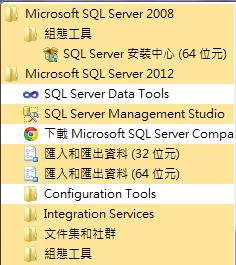 SQL13.JPG