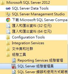 SQL14.jpg