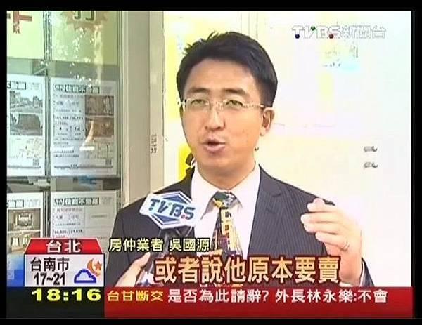 102.11.18 信義線通車-TVBS