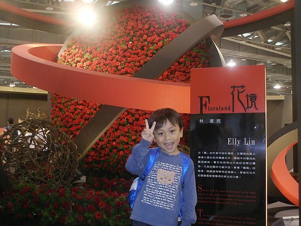 2010年10月9日兒童.花博 (27).JPG