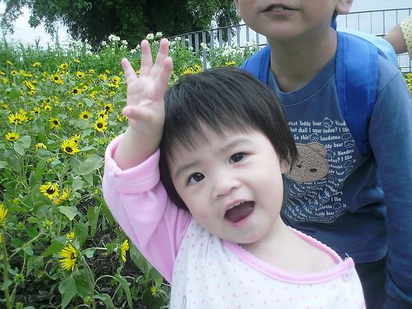 2010年10月9日兒童.花博 (8).JPG