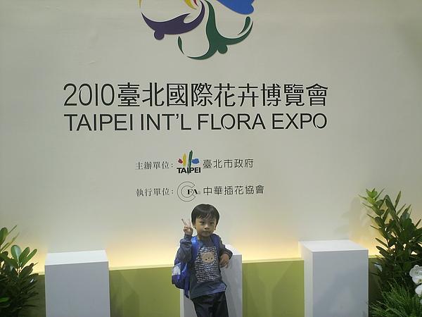 2010年10月9日兒童.花博 (28).JPG