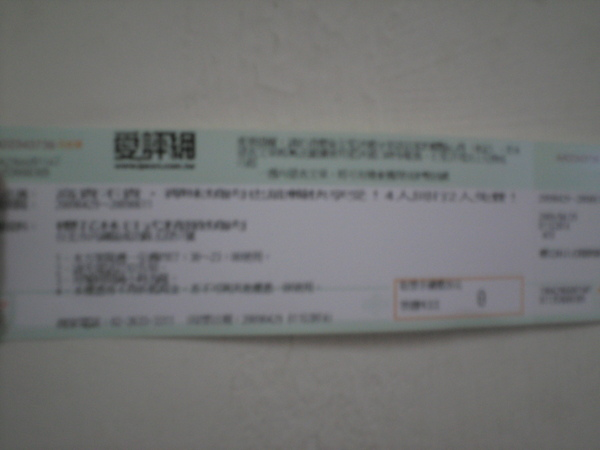 PICT0004.JPG