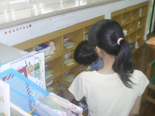 980902開學 (2).JPG