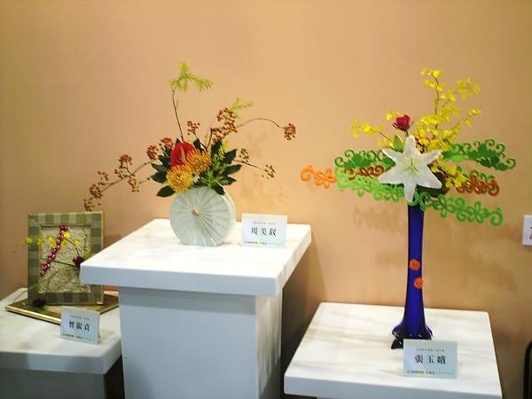 2010年10月9日兒童.花博 (51).JPG