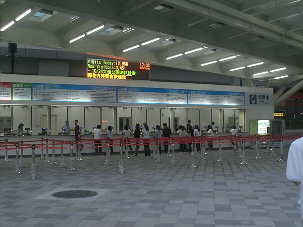 2010年10月9日兒童.花博 (6).JPG