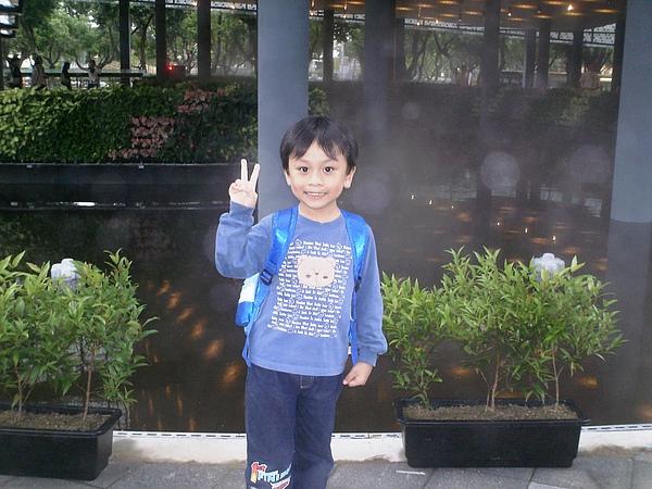 2010年10月9日兒童.花博 (18).JPG