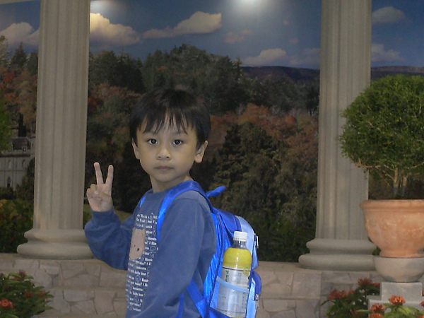 2010年10月9日兒童.花博 (61).JPG