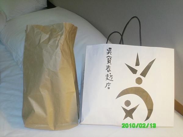 高雄 (51).JPG
