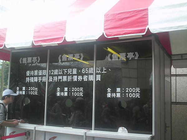 PICT0062.JPG