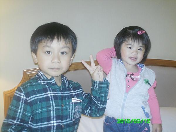 高雄 (2).JPG