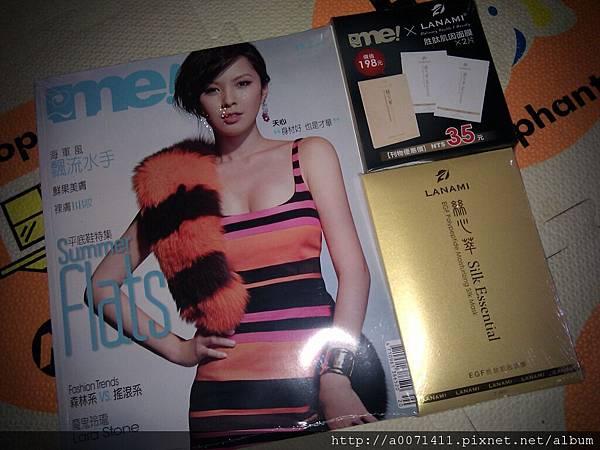 2011 5月 中雜