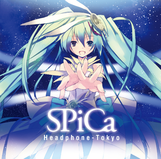 spica_cover.jpg