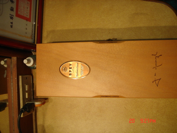 DSC04398.JPG