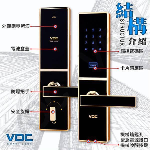 B版V551-結構介紹.jpg