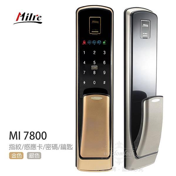 Milie-7800_1000_bc_01