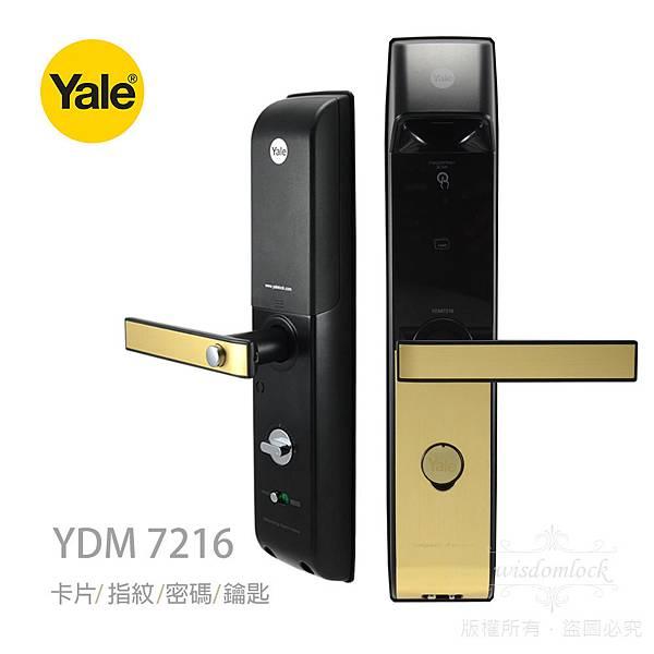 Yale-7216_1000_bc_01