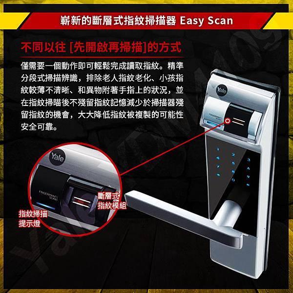 4109-斷層式指紋掃描