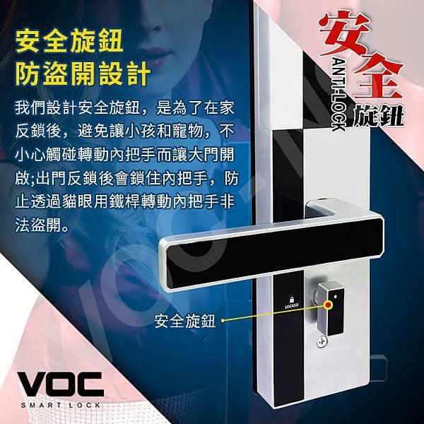N9-安全旋鈕