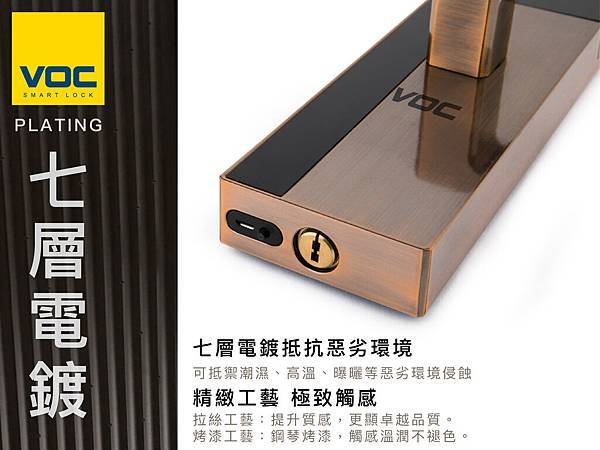康邁世commax電子鎖.JPEG